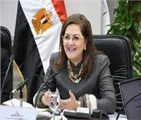 وزيرة التخطيط: مصر ملتزمة بتنفيذ اصلاح اقتصادي يواجه التحديات