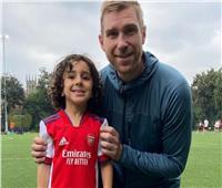 آرسنال يتعاقد مع موهبة جديدة بعمر 4 سنوات