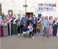 «تعليم المنيا» تحتفل بتكريم 13 من طالبات «ثانوية ديرمواس» التحقن بكلية التجارة