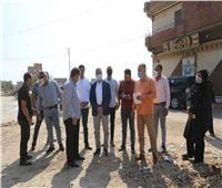 محافظ المنوفية يشدد على تكثيف العمل للانتهاء من تطوير مدينة «منوف»