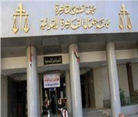 صدور قرار بألا وجه لإقامة الدعوة الجنائية لمراكز حقوقية في «التمويل الأجنبي»