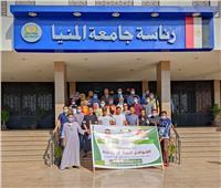 «جامعة المنيا» تنظم قافلة طبية متعددة التخصصات لـ«جزيرة شيبة» بأبوقرقاص  صور