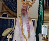 مفتي عام السعودية يثمن جهود رئاسة الحرمين الشريفين خلال جائحة كورونا