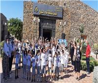 «ثقافة شرم الشيخ» تستقبل المدرسة البريطانية الدولية