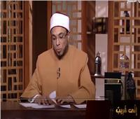 داعية إسلامي: على كل رجل يشك في زوجته أن يعود إلى رشده قبل أن يخرب بيته