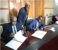 توقيع اتفاقية «تجارة الحدود» مع «ولاية دارفور»