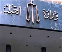 بالمستندات.. إختفاء «47358» قضية بمحاكم ومصلحة خبراء محافظة سوهاج