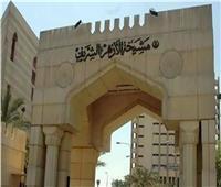 «البحوث الإسلامية» يطلق أول قافلة دعوية نسائية إلى محافظة البحر الأحمر