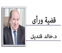 القمة الثلاثية وانفتاح مصر على أوربا