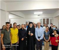 مطران إيبارشية المنيا يفتتح مؤتمر الأسرة بمركز «قانا الجليل»
