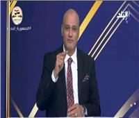 خالد ميري: الرئيس أعطى رسالة مهمة لاحترام الكبير  فيديو