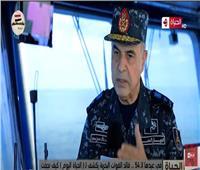 الفريق أحمد خالد: الانتهاء من إنشاء وتطوير 5 قواعد بحرية | فيديو