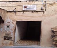 عرض منزل «ابن خلدون» للبيع يثير جدلا واسعا في المغرب
