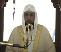 «الخبيئة الصالحة».. ماهر المعيقلي يخطب الجمعة في المسجد الحرام| فيديو