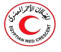 وضع إطار ممنهج لتنمية قدرات جمعيات الهلال الأحمر لمواجهة الكوارث