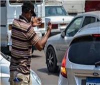 فرض إتاوات على السكان.. «بلطجية ركن السيارات» في قبضة مباحث النزهة