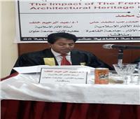دراسة في جامعة حلوان تفوز بجائزة الآثاريين العرب