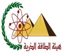 هيئة الطاقة الذرية تنظم دورة تدريبية حول تطورات العلاج الإشعاعي