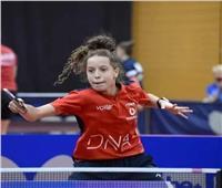 نتائج قوية لـ «هنا جودة» فى بطولة بولندا المفتوحة للطاولة