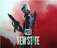 طرح إصدار ببجي «New State» نوفمبر القادم | فيديو