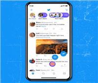 تويتر يتيح غرف الدردشة الصوتية لكافة المستخدمين