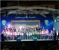 احتفالات الليلة المحمديةبفرع ثقافة مطروح