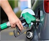 لمالكيالسيارات.. تعرف على أسعار البنزين اليوم السبت 23 أكتوبر