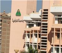 جامعة المنوفية بين أفضل ألف على مستوى العالم