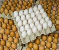 بتخفيضات 20%  البيض ينضم إلى قائمة السلع المخفضة بالمجمعات الاستهلاكية