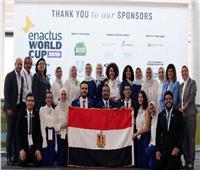 «إناكتس مصر»: فزنا بكأس العالم 5 مرات.. و«الوصيف» مرتين| فيديو