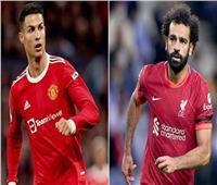 بث مباشر مباراة ليفربول ومانشستر يونايتد في الدوري الإنجليزي