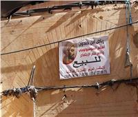 منزل ابن خلدون مؤسس علم الاجتماع يثير جدلا بعد عرضه للبيع في المغرب