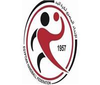 مسابقات اتحاد اليد تسجل رقما قياسيا بتنظيم 105 مباراة في يوم واحد