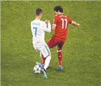 موقعة ليفربول ومانشستر| صلاح لا يعرف الفوز أمام رونالدو