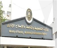 وزارة التخطيط  تشارك ببرنامج صانعي سياسات التمكين الاقتصادي للمرأة
