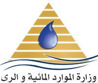 «ري المنيا» تعلن السيناريوهات المحتملة لسقوط ووصول مياه السيول