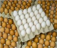 انخفاض أسعار البيض اليوم في المنافذ الحكومية