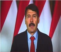رئيس المجر: القرن الـ21 هو «قرن المياه»  فيديو