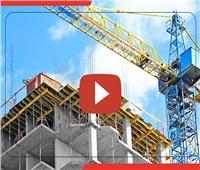 أول مجمع حكومي متكامل على مستوى الجمهورية لخدمة المستثمرين | فيديوجراف