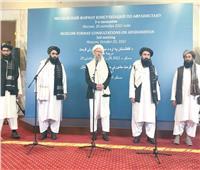 محادثات موسكو حول أفغانستان.. نقطة انطلاق للعلاقات الدولية لطالبان