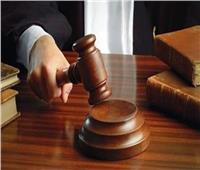 حجز محاكمة متهمة بالانضمام لجماعة إرهابية للحكم لجلسة 25 نوفمبر