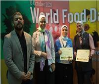 احتفالية لـ«الفاو» في جامعتي القاهرة وعين شمس بمناسبة يوم الأغذية العالمي