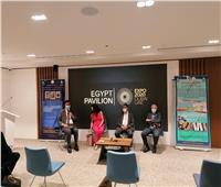 التعليم العالى:الوفد المصرى يشارك بفعالية ثانية فى معرض إكسبو دبى 2020