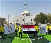 «المدير الوطنى»: انطلاق ألعاب الأولمبياد الخاص بالوادي الجديد