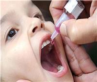 في يومه العالمي.. تعرف على مواعيد تطعيم شلل الأطفال