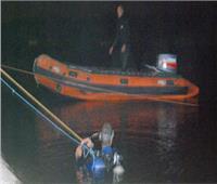 الإنقاذ النهرى يواصل جهوده للبحث عن جثة شاب بالقليوبية