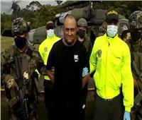 السلطات الكولومبية تعلن القبض علي «بارون المخدرات» | فيديو