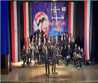 ثقافة المنوفية: مدينة السادات تتلألأ بحتفالات بانتصارات أكتوبر