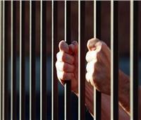 حبس لص الشقق السكنية بحلوان