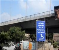 فيديو توضيحي لمسار التحويلة المرورية الثانية البديلة عن شارع الهرم